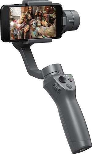 Gimbál pro natáčení videa z mobilu | moje Tajemno